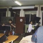 Conservatorio del Nalón 1997